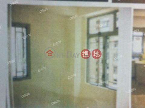 Wah Shing Building | 2 bedroom Flat for Sale|Wah Shing Building(Wah Shing Building)Sales Listings (XGDQ014900020)_0