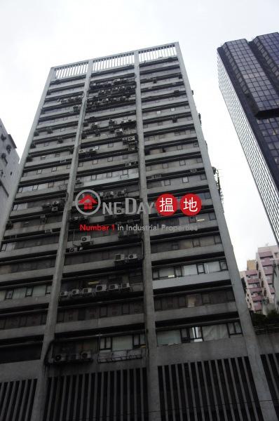 Eastern Commercial Centre, Eastern Commercial Centre 東區商業中心 Sales Listings | Wan Chai District (wanch-03476)