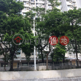 Tsui Heng House, Tsui Ping (South) Estate,Cha Liu Au, Kowloon