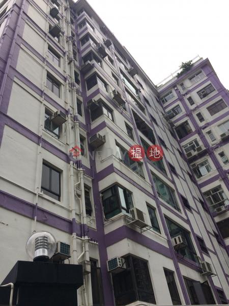 露明花園大廈A座 (Block A Lomond Garden Mansion) 九龍城|搵地(OneDay)(2)