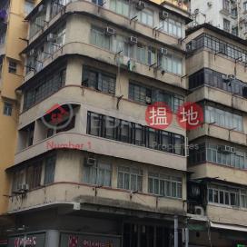 13-13A Cheung Fat Street|長發街13-13A號