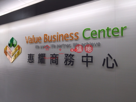 OFFICE FOR LEASE (3 min to Kwai Hing MTR) Mai Wo Industrial Building(Mai Wo Industrial Building)Rental Listings (vbc.g-04745)_0
