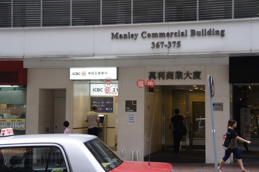 Manley Commercial Building (Manley Commercial Building ) Sheung Wan|搵地(OneDay)(3)