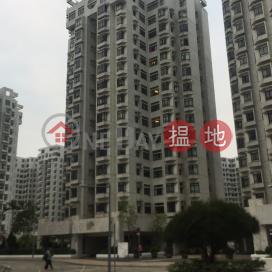 Heng Fa Chuen Block 5,Heng Fa Chuen, Hong Kong Island