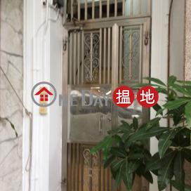 79 Hau Wong Road|侯王道79號