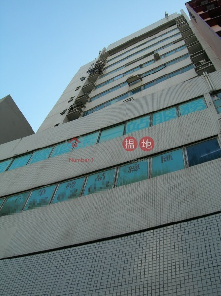 Ideal Centre (Ideal Centre) Kwun Tong|搵地(OneDay)(4)