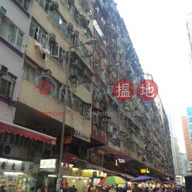 75號 大興大廈,北角, 香港島