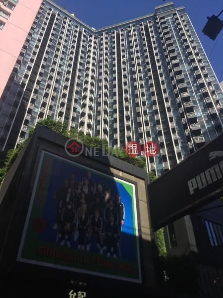 Skypark (Skypark) Mong Kok|搵地(OneDay)(5)