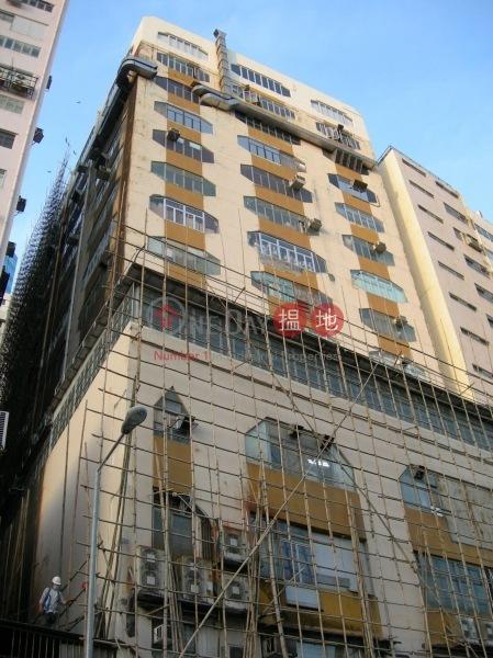 保濟工業大廈 (Po Chai Industrial Building) 黃竹坑|搵地(OneDay)(1)