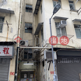 98 Wing Kwong Street,To Kwa Wan, Kowloon