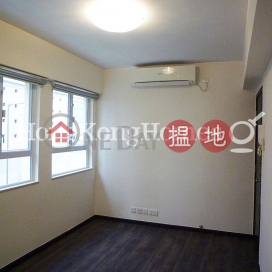 2 Bedroom Unit for Rent at Bo Yuen Building 39-41 Caine Road