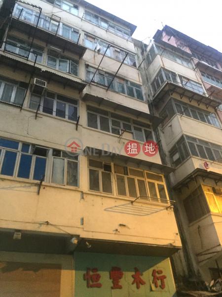 榮光街25號 (25 Wing Kwong Street) 土瓜灣|搵地(OneDay)(2)