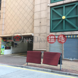 SHOP FOR RENT|Western District118 Connaught Road West(118 Connaught Road West)Rental Listings (KR9001)_0