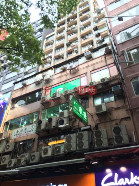 Bo Fung Building (Bo Fung Building) Tsim Sha Tsui|搵地(OneDay)(1)