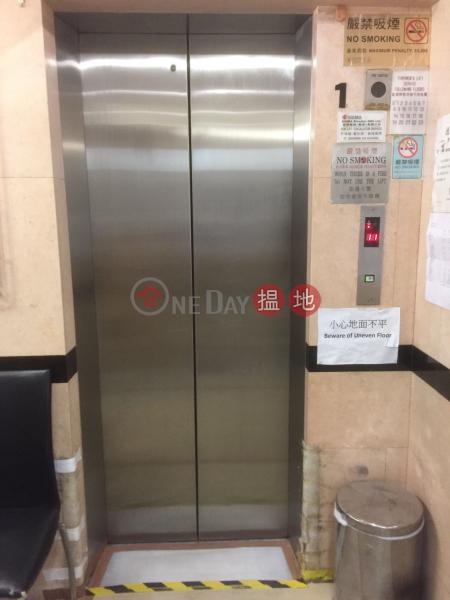 啟蔭閣 (Karen Court) 跑馬地|搵地(OneDay)(2)