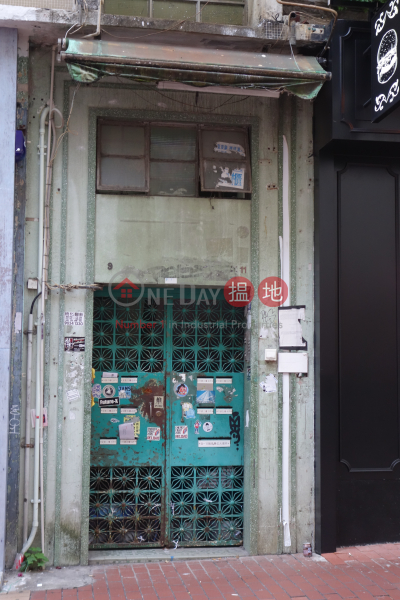 白沙道9號 (9 Pak Sha Road) 銅鑼灣|搵地(OneDay)(1)