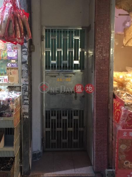 44 NGA TSIN LONG ROAD (44 NGA TSIN LONG ROAD) Kowloon City|搵地(OneDay)(2)