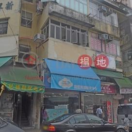 Tsun Fu Street 5|巡撫街5號