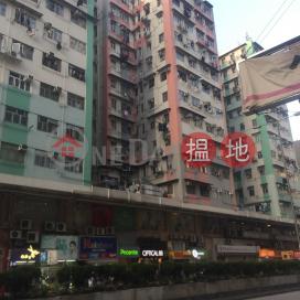 Block E Honour Building,To Kwa Wan, Kowloon