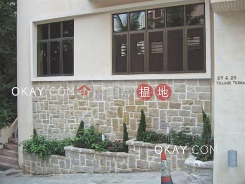 3房2廁,極高層,連租約發售《山村臺 27-29 號出售單位》|山村臺 27-29 號(27-29 Village Terrace)出售樓盤 (OKAY-S48172)_0