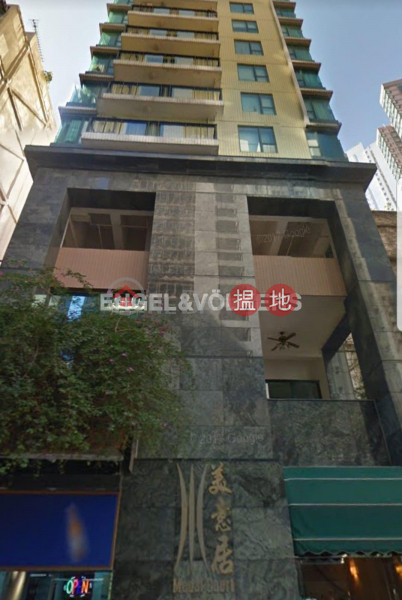 2 Bedroom Flat for Rent in Sheung Wan, Medal Court 美意居 Rental Listings | Western District (EVHK87632)