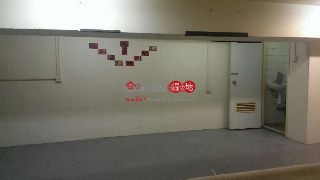 富騰工業中心|地下-工業大廈|出租樓盤|HK$ 9,500/ 月