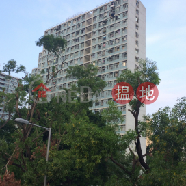 Wang Tak House, Wang Tau Hom Estate|橫頭磡邨宏德樓
