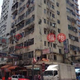 41 Temple Street|萬成大廈