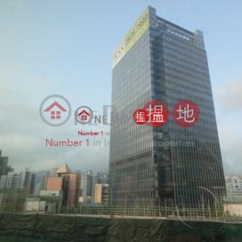 葵昌中心|葵青葵昌中心(Kwai Cheong Centre)出租樓盤 (tbkit-02921)_0