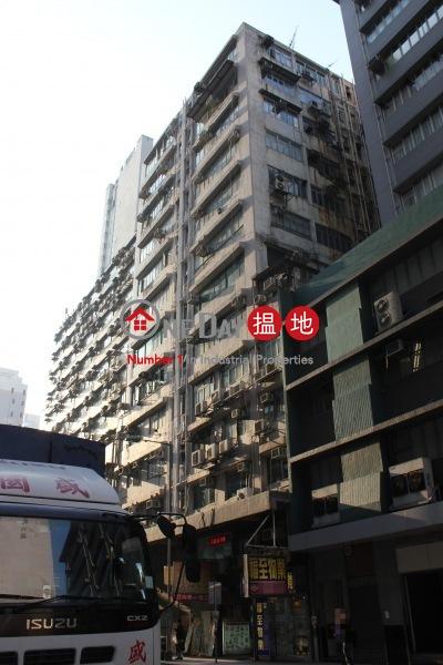 永盛工業大廈|長沙灣永盛工業大廈(Winsum Industrial Building)出售樓盤 (fuyue-03572)