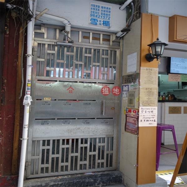 25-27 Swatow Street (25-27 Swatow Street) Wan Chai|搵地(OneDay)(2)