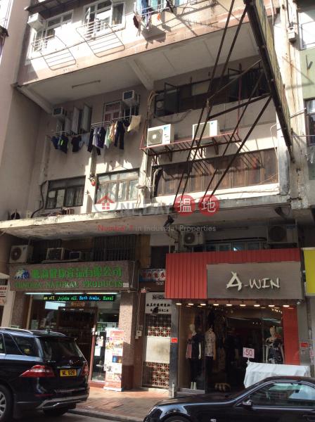 福華街58號 (58 Fuk Wa Street) 深水埗 搵地(OneDay)(3)