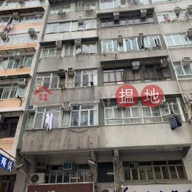 必嘉街6號,紅磡, 九龍
