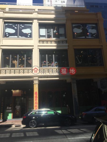上海街602號 (602 Shanghai Street) 旺角|搵地(OneDay)(1)