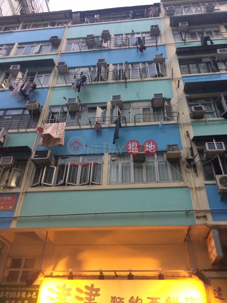 95 Chuen Lung Street (95 Chuen Lung Street) Tsuen Wan East|搵地(OneDay)(1)