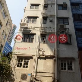 偉裕樓,蘇豪區, 香港島
