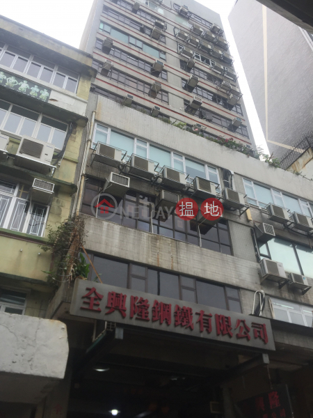 Hang Seng Centre (Hang Seng Centre) Tai Kok Tsui|搵地(OneDay)(2)