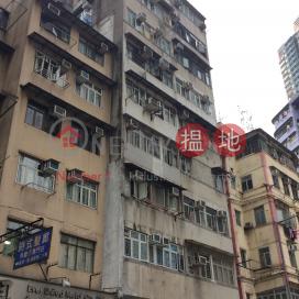 27 Ash Street,Tai Kok Tsui, Kowloon