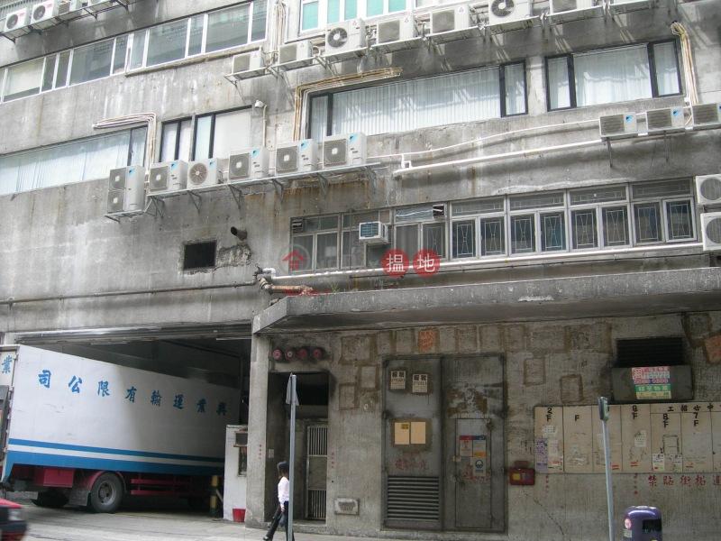Leroy Plaza (Leroy Plaza) Cheung Sha Wan 搵地(OneDay)(4)