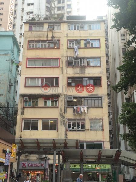 62-64 Centre Street (62-64 Centre Street) Sai Ying Pun|搵地(OneDay)(3)