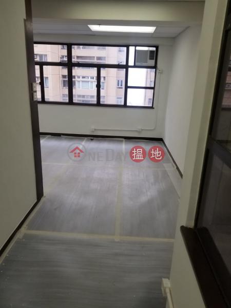 TEL: 98755238, Yeung Iu Chi Commercial Building 楊耀熾商業大廈 Rental Listings | Wan Chai District (KEVIN-3710587772)