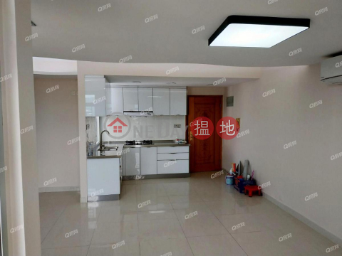 Block B Sai Kung Town Centre | 3 bedroom High Floor Flat for Sale|Block B Sai Kung Town Centre(Block B Sai Kung Town Centre)Sales Listings (XGXJ503400059)_0