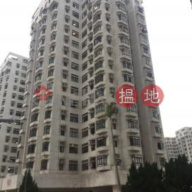 Heng Fa Chuen Block 4|杏花邨4座