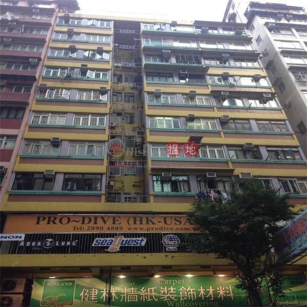 冠美樓 (Koon Mei Building) 灣仔|搵地(OneDay)(3)