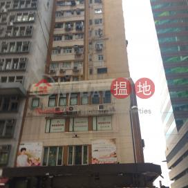東邊街23號,上環, 香港島