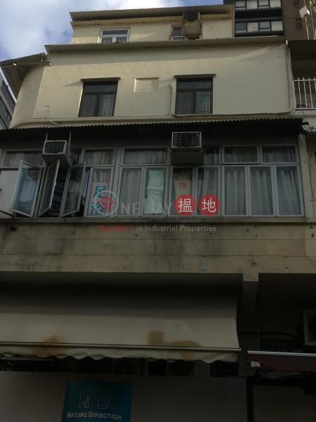 壽富街1號 (1 Sau Fu Street) 元朗|搵地(OneDay)(1)