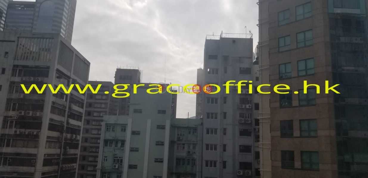 Yue On Commercial Building, High, Office / Commercial Property | Rental Listings HK$ 20,000/ month