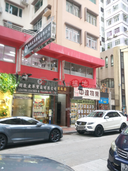 Hillview Court (Hillview Court) Tsim Sha Tsui|搵地(OneDay)(2)