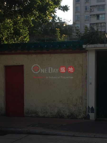 LUK YEER YUEN (LUK YEER YUEN) Kowloon Tong 搵地(OneDay)(3)