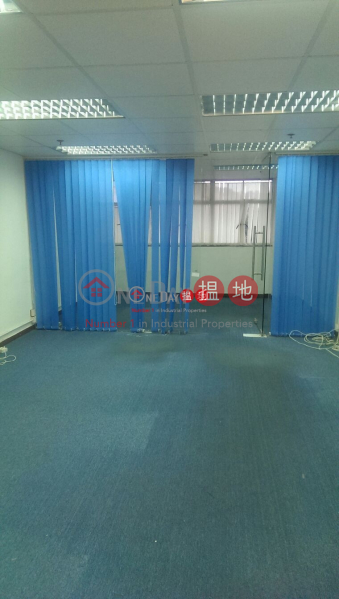 Property Search Hong Kong | OneDay | Industrial, Rental Listings Haribest Industrial Building